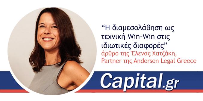 "Article: Mediation: A ""win – win"" alternative"