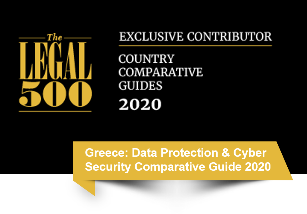 Andersen Legal: Exclusive contributor to The Legal 500 Data Protection and Cyber Security Comparative Guide