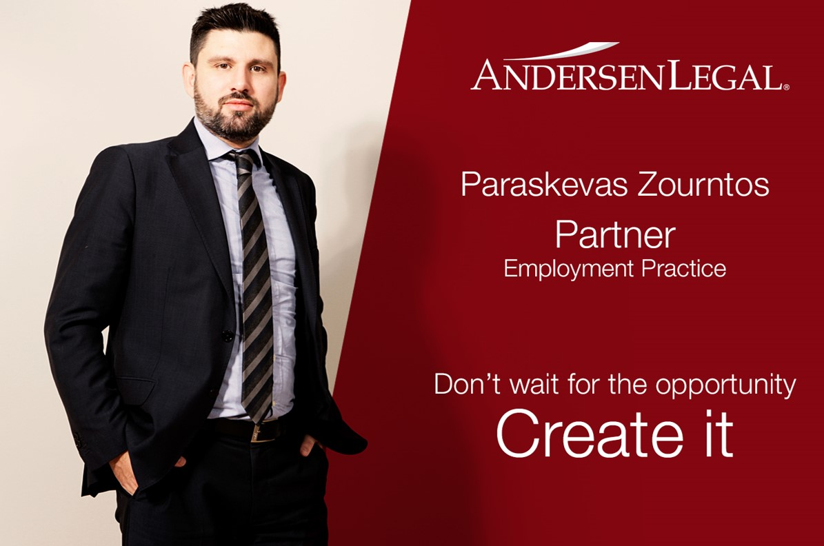 Paraskevas Zourntos is our new Partner for the Employment Practice