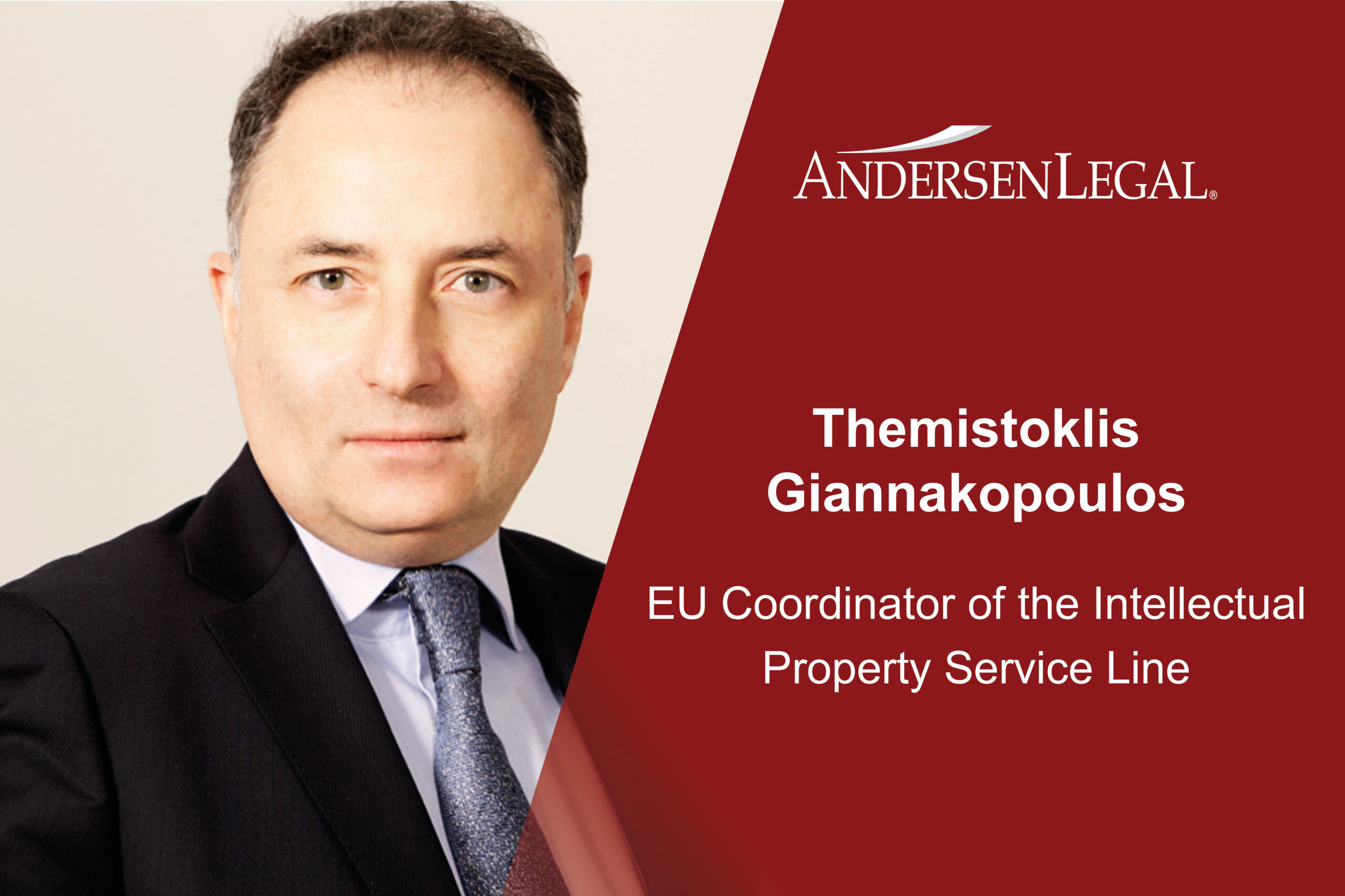 Themistoklis Giannakopoulos: EU Coordinator of the Intellectual Property Service Line