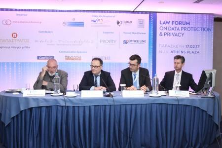 Συμμετοχή της εταιρείας μας στο «Law Forum on Data Protection & Privacy»