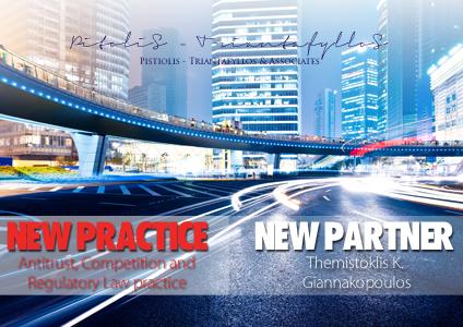 New Practice, New Partner